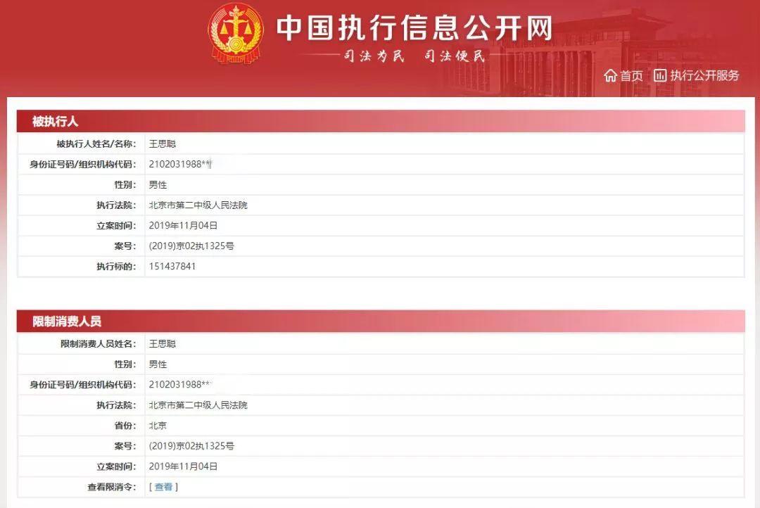 """新生娱乐彩票平台登录-精细化运营,环球车享以""""分时+智能""""助力智慧城市建设"""