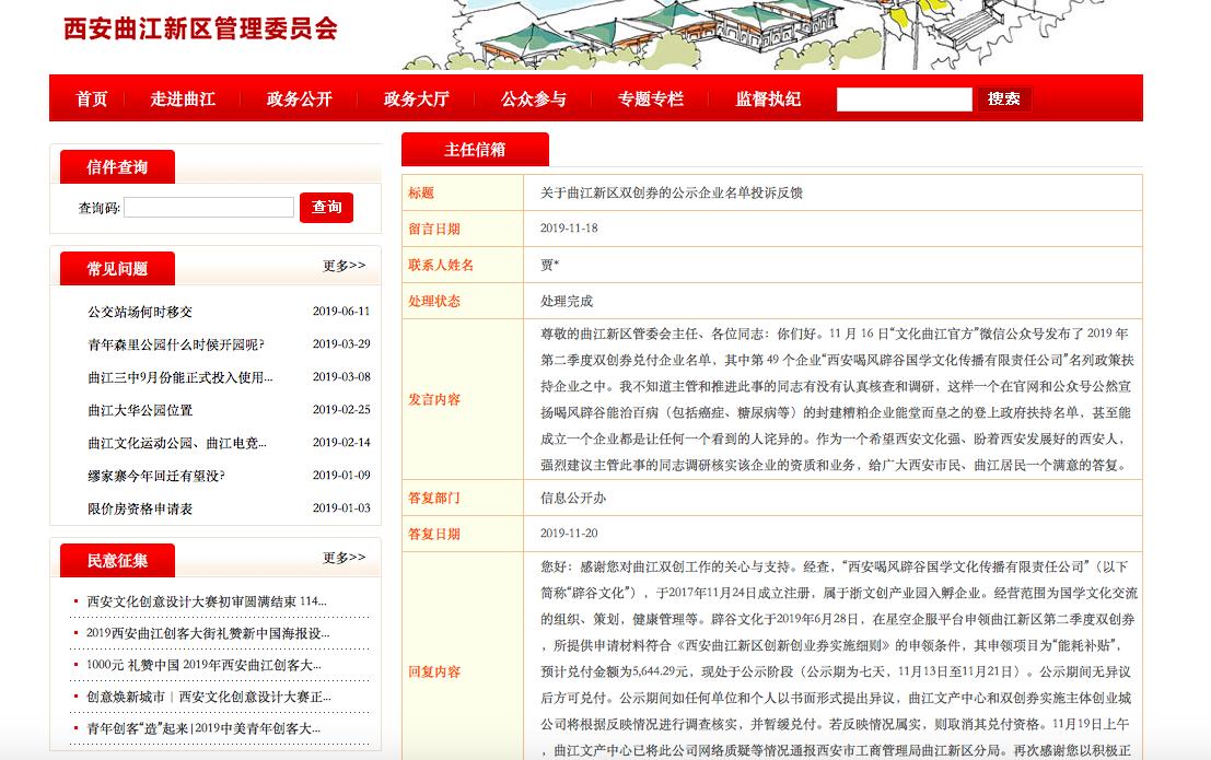 2018送钱-重庆奉节:加大政策资金支持推进传统工艺振兴