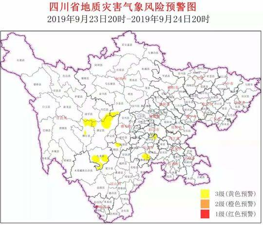 四川发布地灾黄色预警 以下5个市州请注意
