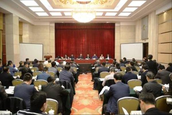 会议现场 本文图均为 中华人民共和国国家发展和改革委员会网站 图