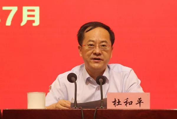杜和平任四川省政协党组成员:2年