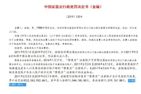 jin2015澳门金沙·优品360中期溢利1345.70万港元 同比下降6%