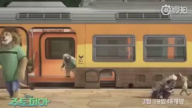 《疯狂动物城》各种树懒闪电片段大合集,看一次笑一次!