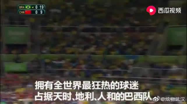 来大家回顾下,中国女排2016年里约奥运会夺冠之路