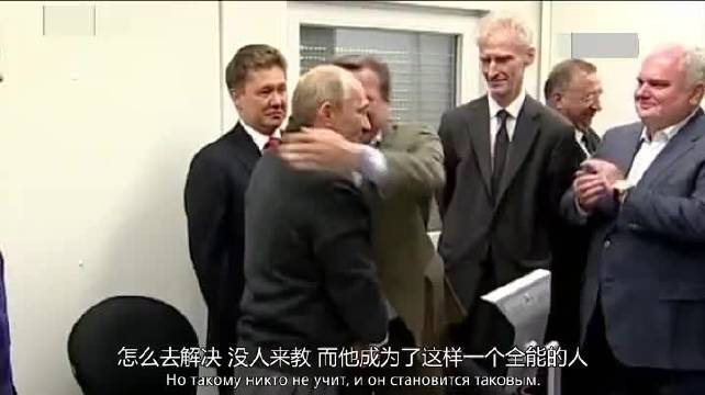 普京真是一个全能的总统,看完这段视频还有什么理由不奋斗