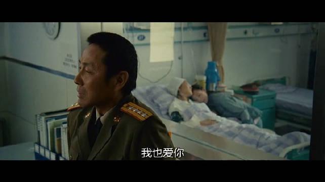 《唐山大地震》陈道明哭戏 哀莫过于死别