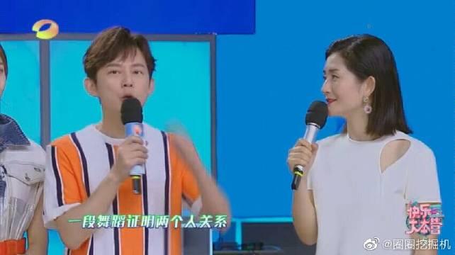 快乐大本营:肖战王一博双人舞