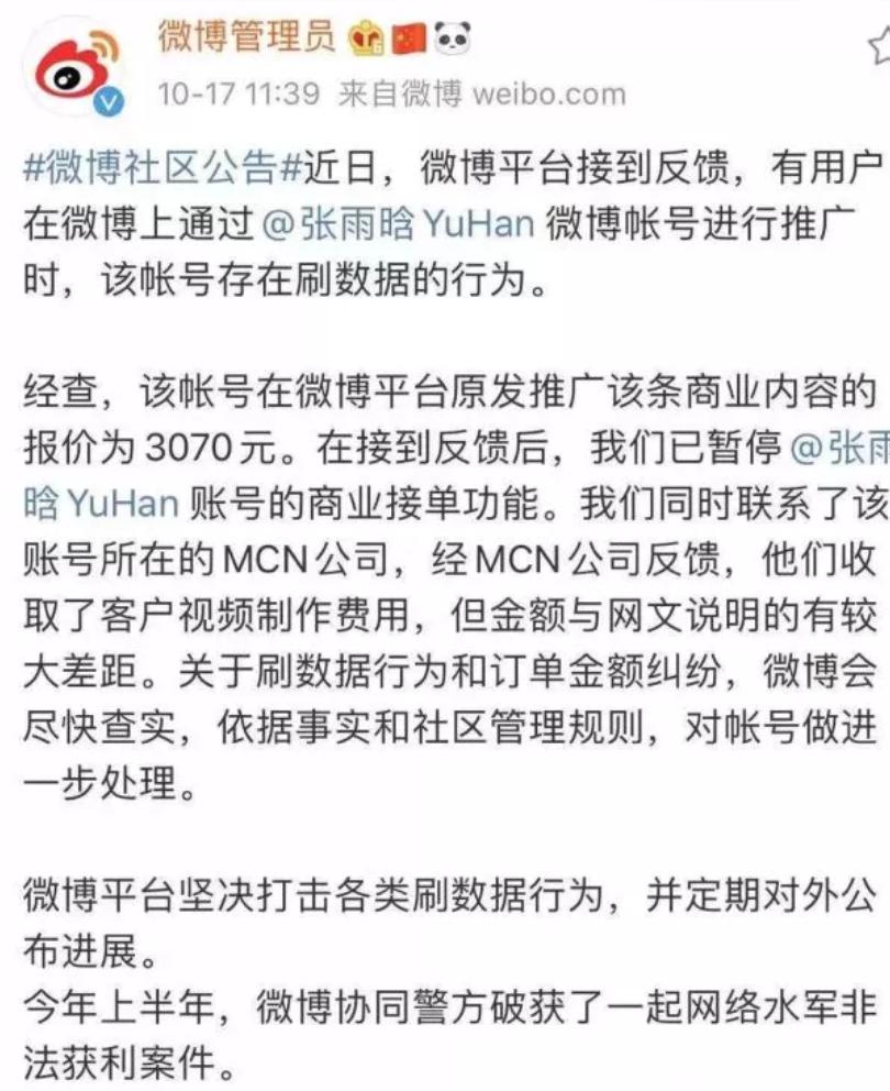 """金钱豹vip相信您的选择,工行王敬东任农行监事长 农行""""三长""""补齐"""