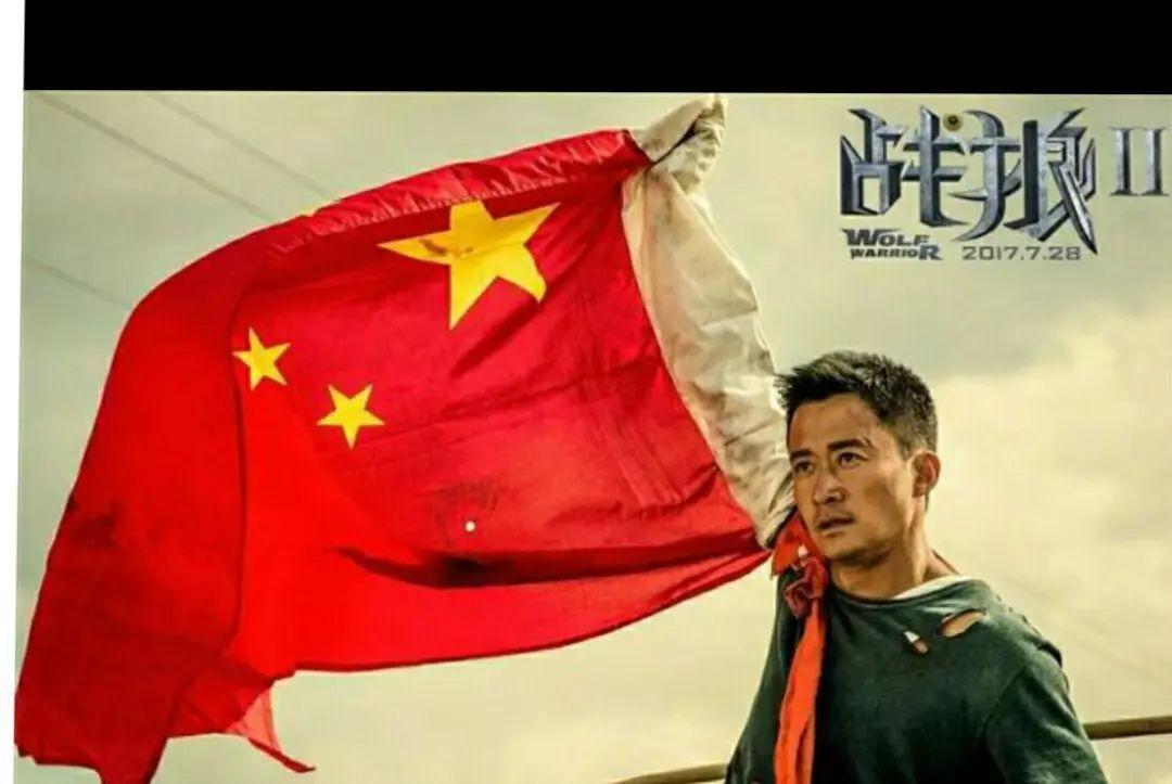 红海行动在越南上映突然被叫停 只因出现这一幕