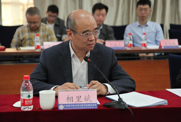 相里斌 中国政府网 图