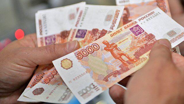 俄男子火速交清拖欠的抚养费 原因是想出国看球赛
