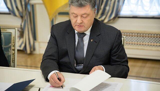 乌克兰终止乌俄友好条约 俄官员:乌方将遭受损失