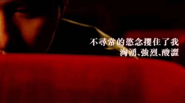 北野武、侯孝贤和王家卫的3分钟。为了庆祝戛纳电影节六十周年