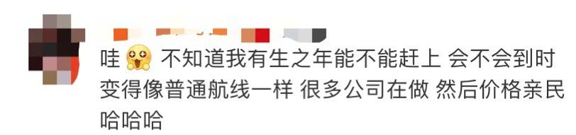 天将娱乐场信誉好不好·浙江:做民营经济发展最坚强的后盾
