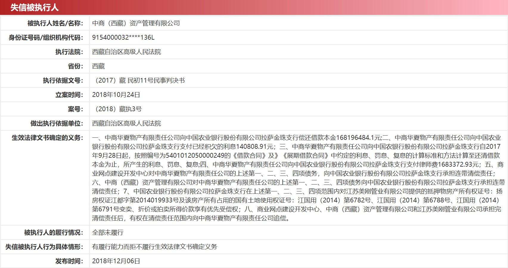 云顶官方网站 新东方在线下月港股IPO:营收增长 利润减少