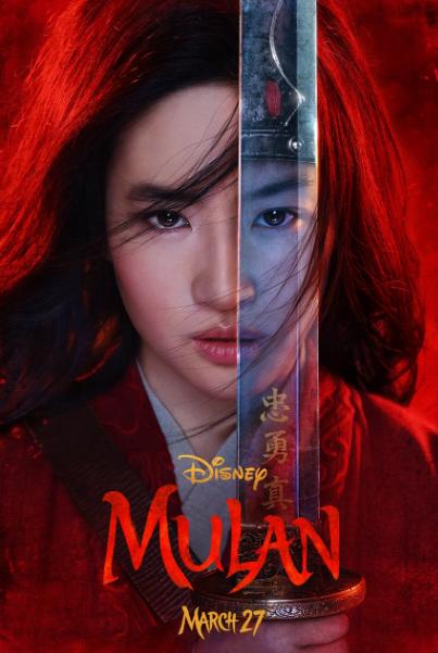 迪士尼电影 《花木兰》 海报