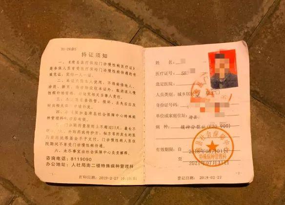 怀孕赌钱赢·一丘之貉!香港暴徒沦为强盗,港警雷厉风行,依法制暴决不姑息