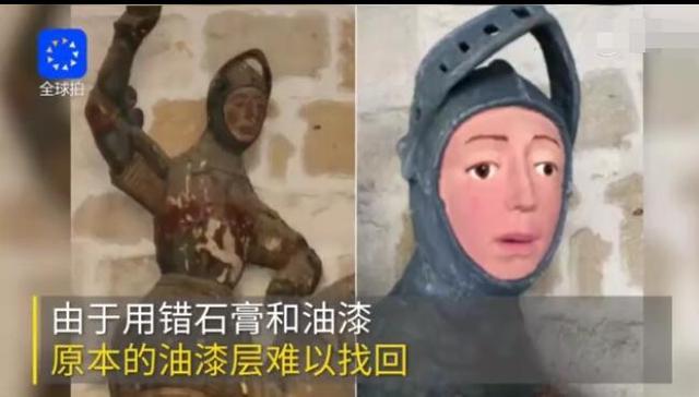 西班牙16世纪雕像修复后,画风突变:这是卡通不是古代