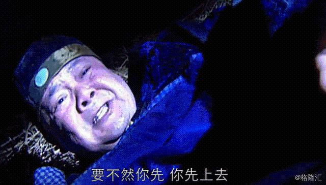 世博彩登陆,革命历史题材电视剧《绝境铸剑》隆重开机