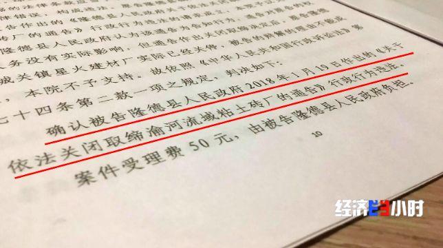 大丰收手机开户 杭州九堡商圈永和大厦楼盘8月写字楼的租金0.01元/㎡·天