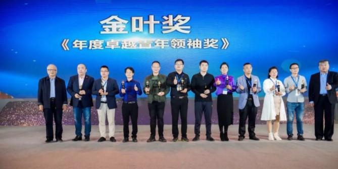 11月6日中国医药物资协会三十周年庆,莎普爱思在南昌囊括多个奖项