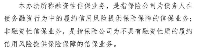 东北虎娱乐平台·失恋博物馆:最让游客泪崩的不是婚纱,而是近百张的车票