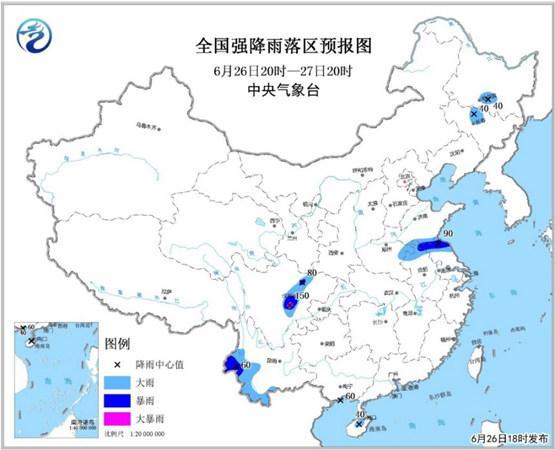 暴雨蓝色预警:山东安徽等6省有大雨或暴雨