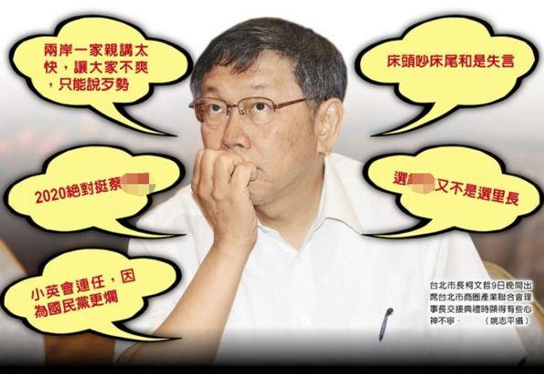 来源:台湾《中国时报》