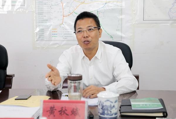 """""""贵州省粮食局长黄秋斌被查 曾任省国资委主任"""