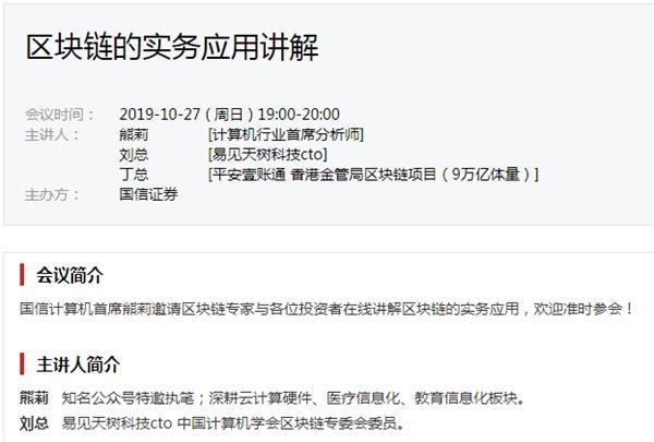 沙龙登录首页|国庆出游人次预计近800000000
