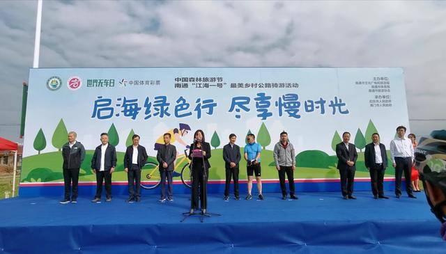 """乡村旅游又添新去处 南通""""江海"""