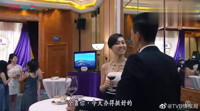 徐子珊居然不喜欢黄宗泽只喜欢他老婆?泽哥好无奈的笑啊!