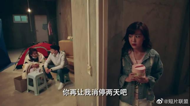 爱情公寓:吕子乔跟咖喱酱说悄悄话,被美嘉撞个正着!