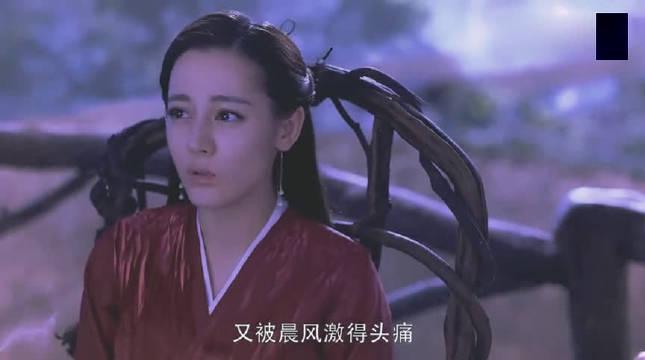 凤九竟躲着苏陌叶不想见他,苏陌叶知道了凤九被青殿吓晕的事情!