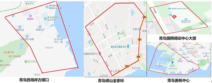 青岛电网携手中国电信、华为,建成全国最大国家级5G电网实验网