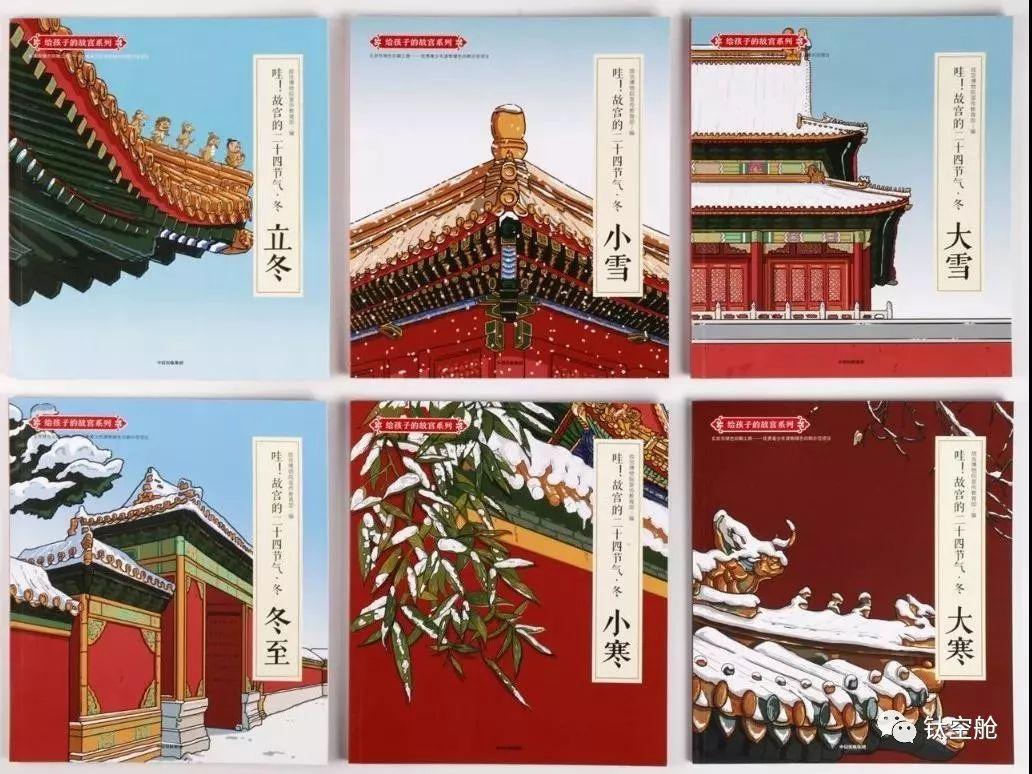 故宫建筑彩铅手绘图