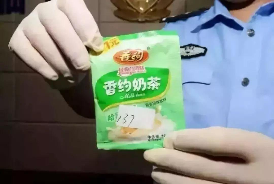 """伪装""""奶茶"""""""