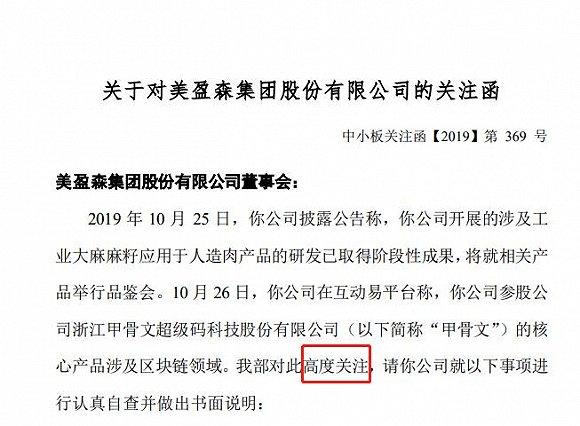 鼎天彩票网app,最会营销的SK-II也失误了:短信轰炸双十二 无法退订