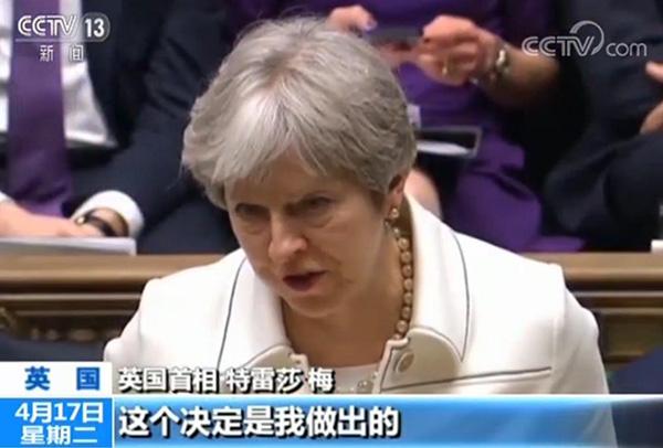 英国议会就对叙动武紧急辩论 特蕾莎否认跟随美行动保险皇后 雅君