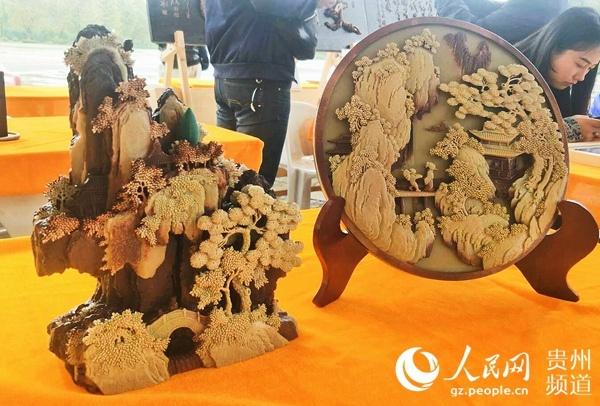 2019年民博会能工巧匠和民族民间手工艺术精品选拔大赛(贵阳市分赛区)在观山湖区举行