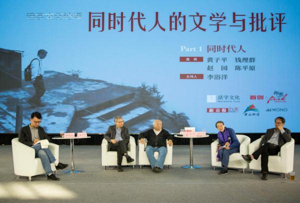 讲座|北大中文系同代人的知识和友谊