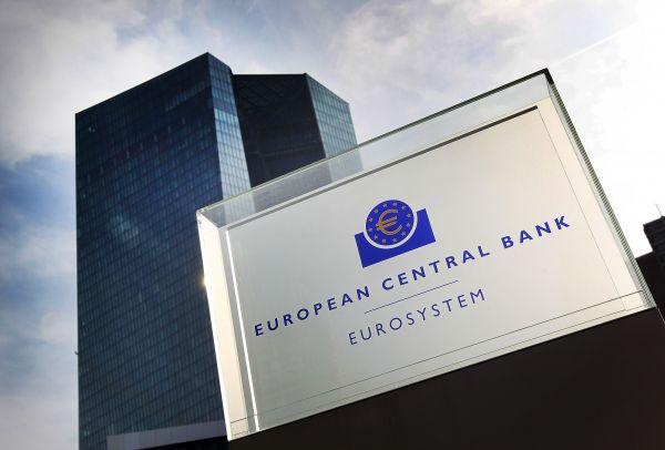 在德国法兰克福拍摄的欧洲中央银行大楼。 (新华社)