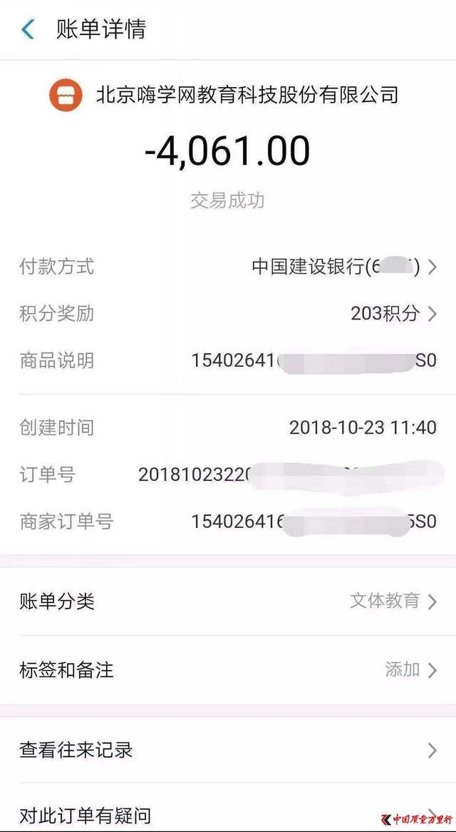 鼎红娱乐场注册送金|建信金租一枝独秀 3家老牌基金公司堪当大任