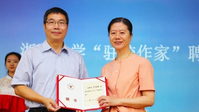 王安忆入驻浙江大学开讲,与同学们热烈讨论《追忆似水年华》