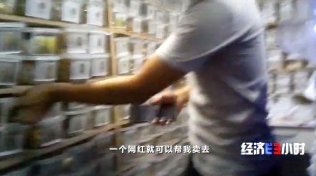 金钱乐园游戏平台-中银协秘书长黄润中:以数字化推动银行现代化发展