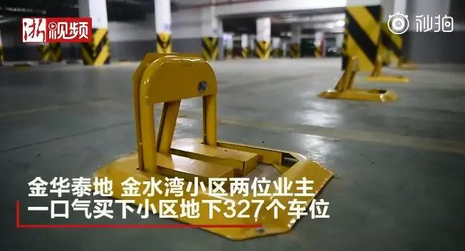 必发娱乐官网 2