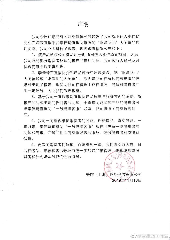 新伟德注册|黄剑辉:民生领域不能完全让市场来发挥作用