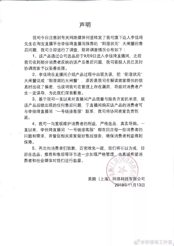 彩16开户·传百胜中国拒绝高瓴资本牵头财团收购要约