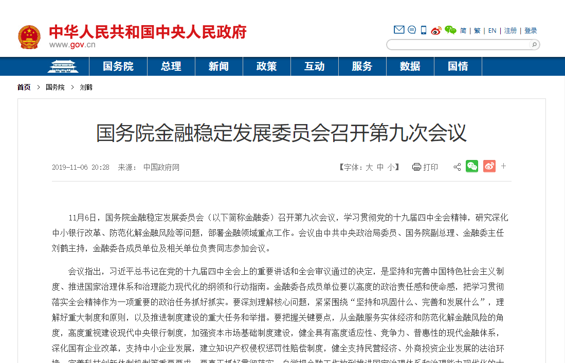 米乐彩票网站_近日中国科技获美罕见点名赞美,看中国科技发展诀窍如何让美服气