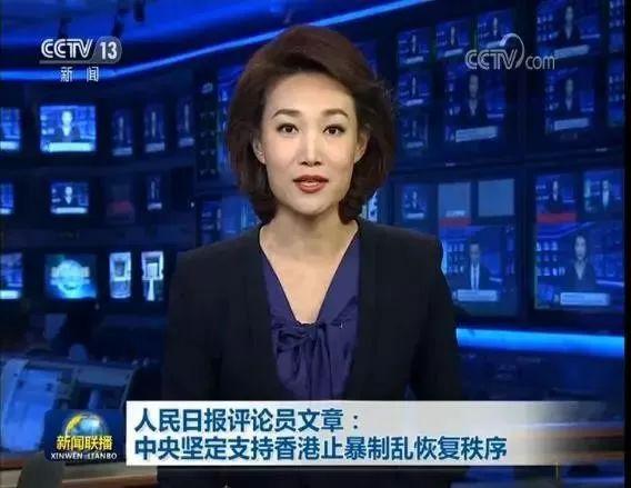 昨晚,《新闻联播》四连发!
